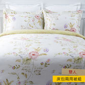 HOLA 青黎天絲床包兩用被組 雙人