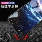 oppoA59s手機殼A57玻璃oppoA79全包A77女a59s硅膠m套k男潮opa軟t