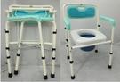 便盆椅 鐵製軟墊便椅可收合 / 鐵製軟墊...