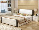 美式實木床1.8米現代簡約1.5m歐式雙人床1.2經濟型臥室白色單人床WY 【快速出貨八五折免運】