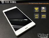 【亮面透亮軟膜系列】自貼容易 for TWM 台哥大 Amazing A6s 專用規格 手機螢幕貼保護貼靜電貼軟膜e
