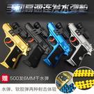槍可發射水彈軟彈槍CS仿真安全成人手動連...
