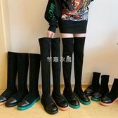 長筒靴女過膝長靴網紅2019秋冬新款瘦瘦高筒靴彈力靴厚底平底靴子 交換禮物
