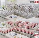 沙發墊坐墊防滑沙發蓋巾-hong0101...