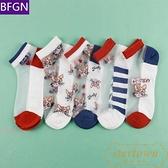 5雙 短襪水晶絲襪玻璃絲襪女淺口絲襪船襪【繁星小鎮】