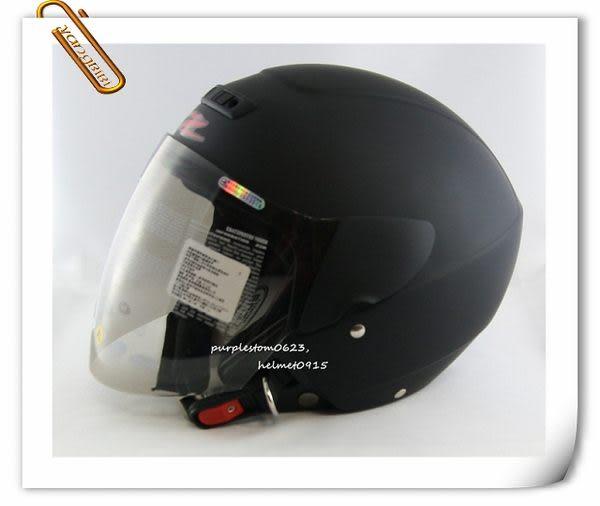 ZEUS 瑞獅安全帽,半罩安全帽,3/4帽,飛行帽,202D,素色,消光黑