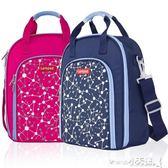 補習袋 學生手提袋拎書袋補習袋美術袋斜跨兒童補課書包學習袋【小天使】