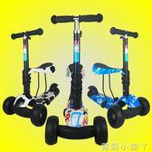 兒童滑板車1-2歲寶寶車子可坐閃光溜溜車3歲初學者小孩三輪滑滑車 igo蘿莉小腳ㄚ