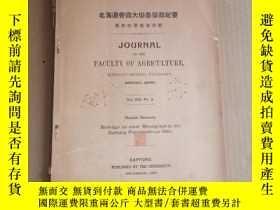 二手書博民逛書店JOURNAL罕見FACULTY OF AGRICULTURE(詳見圖)Y17778 看圖 看圖 出版192
