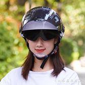 頭盔夏季安全防護帽男女摩托電動車頭盔雙鏡片夏盔防紫外線 『CR水晶鞋坊』