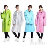 單人旅游磨砂透明雨衣成人徒步套裝防水男女式戶外長款雨披 科炫數位