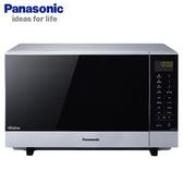國際Panasonic 27 公升燒烤變頻微波爐NN GF574 光波燒烤酥脆香嫩