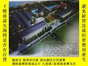 二手書博民逛書店罕見中國茶葉2009年2月Y344078