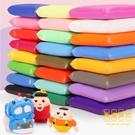 超輕粘土diy材料大包裝36色彩泥兒童手工橡皮黏土玩具【輕奢時代】
