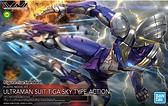萬代 組裝模型 Figure-rise Standard 超人力霸王戰鬥服TIGA天空型ACTION TOYeGO 玩具e哥