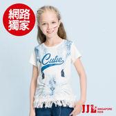 網路獨家-JJLKIDS 女童 俏皮兔子下擺流蘇拼接上衣(白色)