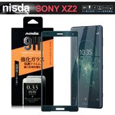 NISDA for SONY Xperia XZ 2 滿版3D膠框鋼化玻璃貼-綠