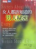 【書寶二手書T1/兩性關係_OMD】女人都該知道的男人秘密_芭芭拉.安吉麗思