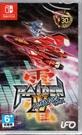 【玩樂小熊】Switch遊戲 NS 雷電 IV x 米卡多 混音版 Raiden IV x Mikado Rem英文版