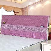 床頭罩床頭罩床頭套防塵罩1.5m床1.8m床簡約現代夾棉加厚歐式實木保護套 中秋烤肉鉅惠