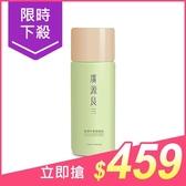 廣源良 清潤平衡精華乳(150ml)【小三美日】$503