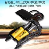 店慶優惠兩天-打氣筒腳踏式自行車山地車汽車電動車籃球高壓腳踩打氣筒帶壓力錶