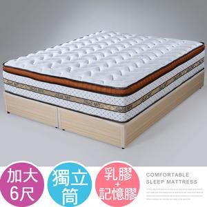 Homelike 哈利三線記憶乳膠獨立筒床墊-雙人加大6尺