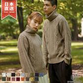 高領麻花針織毛衣 共20色 L-XL