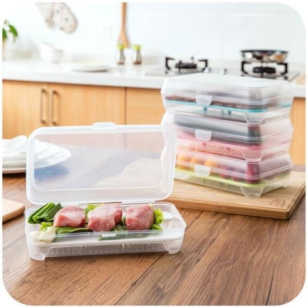 [超豐國際]冰箱塑料收納盒大號冷凍密封盒 透明長方形海鮮冷藏保鮮