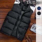 大尺碼立領鋪棉背心‧防風拉鍊口袋素色立領鋪棉背心‧二色‧加大尺碼【NTJBA66】-TAIJI-