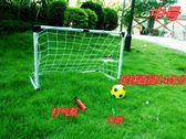 簡易兒童足球門框折疊便攜框架幼兒園小號足球球門網兒童室內家用  古梵希igo