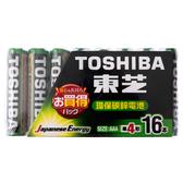 TOSHIBA 東芝 環保碳鋅4號電池 16入 AAA 1.5V 型號R03