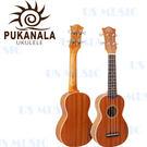 【非凡樂器】Pukanala PU-21...
