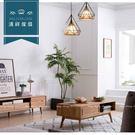 【新竹清祥傢俱】NLF-39LT03-北美白橡木造型雙抽茶几(120CM賣場) 客廳 民宿 租屋 簡約