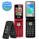 Benten奔騰 W703+ 3G雙螢幕摺疊機(適用長者/兒童/商用)