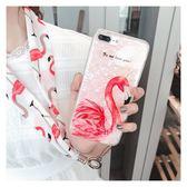 iPhone 8 Plus 火烈鳥貝殼紋 手機殼 絲帶掛繩 防摔半透明保護殼 掛繩防摔軟殼 保護套 超薄全包