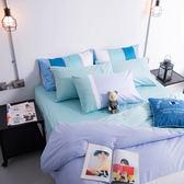 OLIVIA 【 素色英式簡約 淺藍 白 粉藍 】雙人5X6.2尺-床包/枕套組合 100%精梳純棉 台灣製