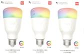 Yeelight 智慧情境彩光燈泡 Google定制版-智能燈泡/無線控制/功耗低/語音控制
