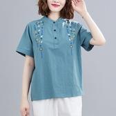 棉麻上衣民族風復古立領刺繡棉麻短袖T恤女2020夏裝寬鬆百搭減齡顯瘦上衣 衣間迷你屋