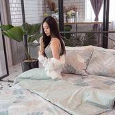親密花語 S1單人床包二件組 100%精梳棉(60支) 台灣製 棉床本舖