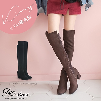 靴.萊卡拼接膝上長靴(限宅配)-FM時尚美鞋-Kimy聯名款.White