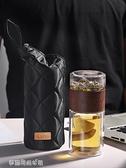泡茶杯 雙層玻璃保溫茶葉茶水分離泡茶杯子網紅水杯男女便攜喝茶過濾旅行【快速出貨】