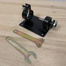 電鑽切割座電鑽變切割機支架連接轉換桿套裝電鑽轉角磨機接桿(777-10888)