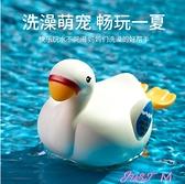 洗澡玩具寶寶洗澡玩具游泳小天鵝嬰兒泡澡兒童玩水戲水發條小鴨子男孩女孩 JUST M