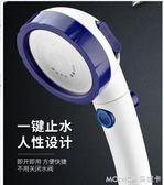 日本花灑高增壓三檔可拆洗噴頭家用手持沐浴加壓噴頭軟管套裝 莫妮卡小屋