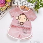 男女童短裝2020夏季新款兒童純棉T恤休閒寶寶短袖短褲兩件套 依凡卡時尚