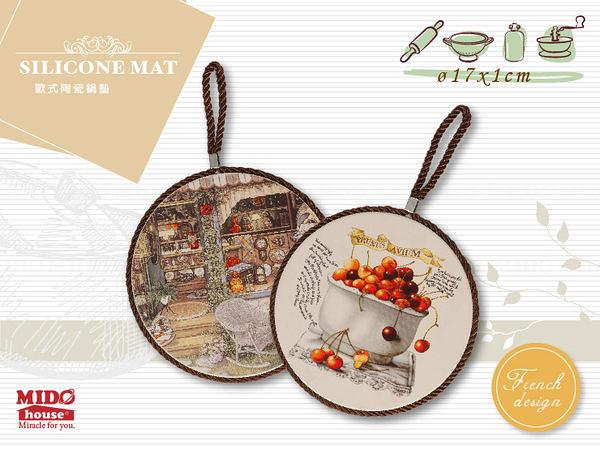 Efay 歐式陶瓷鍋墊 (9款)《Midohouse》