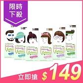 SOFEI 舒妃 7萃亮澤染髮霜(55mlx2劑) 款式可選【小三美日】$199