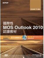 二手書博民逛書店 《國際性MOS Outlook 2010認證教材EXAM 77-884》 R2Y ISBN:9862766867│黃國修