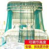 【雙11折300】2018新款u型伸縮蚊帳1.8m床加密加厚雙人家用 1.5公主風1.8*2.2米